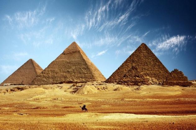 Egypt: Egychip