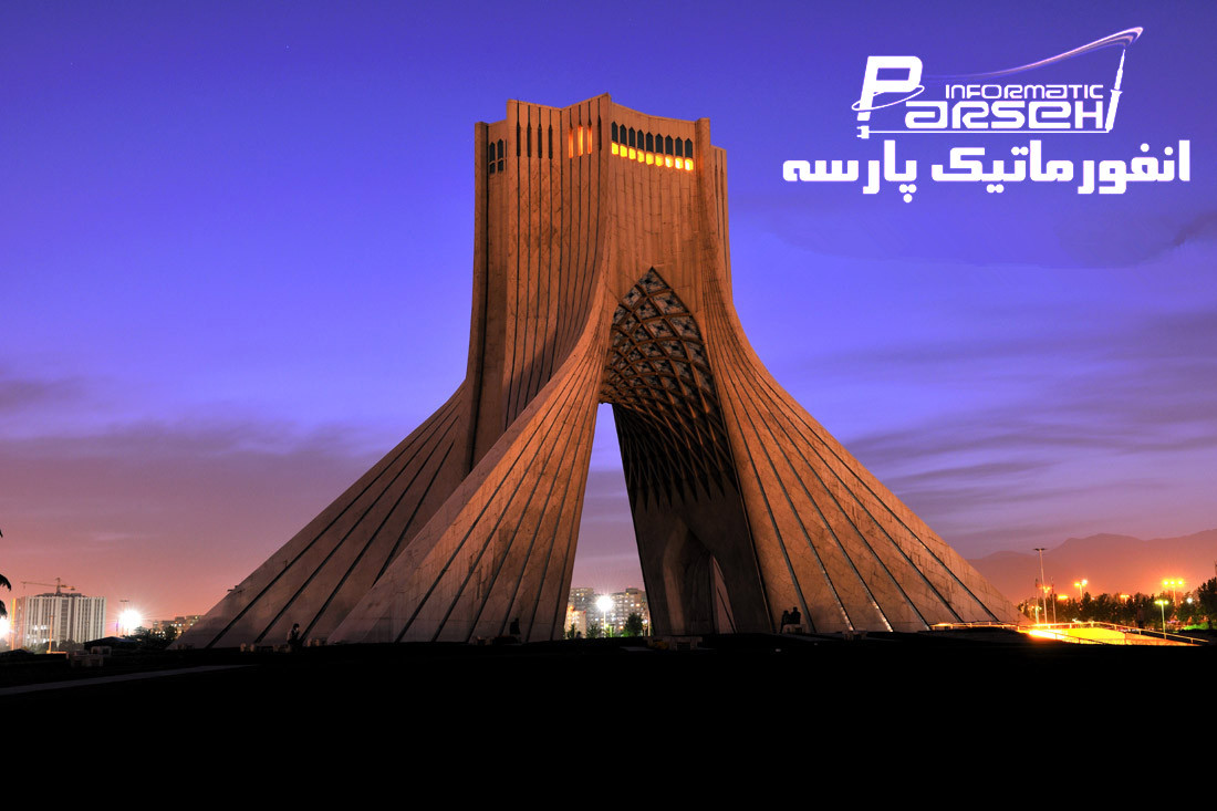 Iran: Informatic Parseh Institute