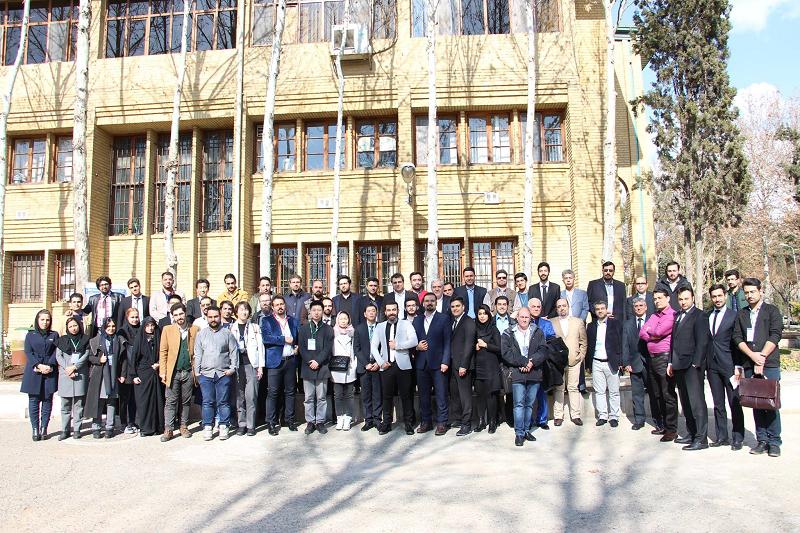 iran seminar