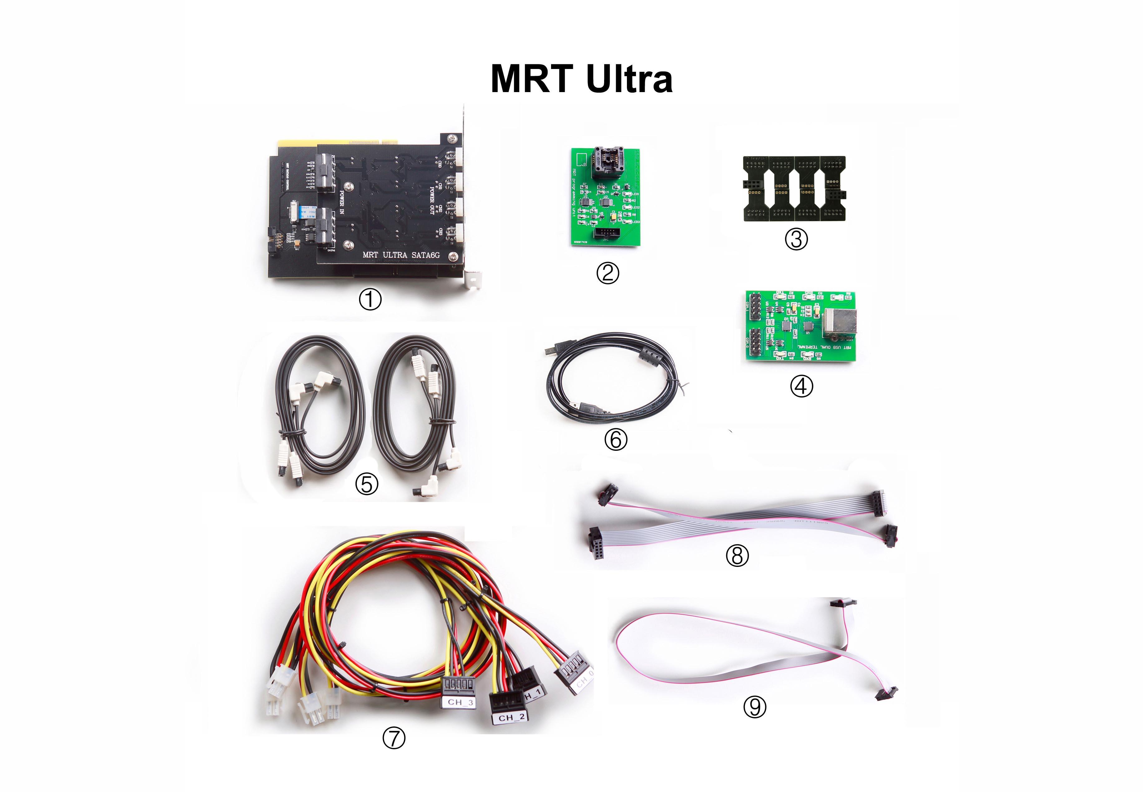 MRT Ultra Image 2