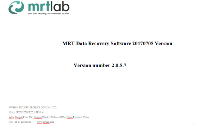 Introduction of MRT Data Recovery Software 20170705 Version