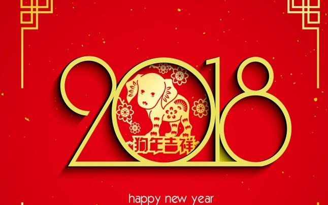 2018_看图王
