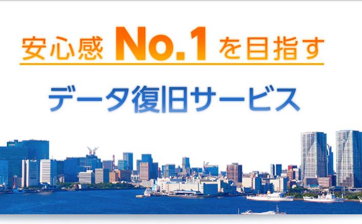 Japan: DD-Rescue