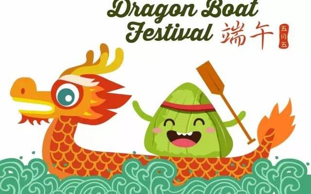 Holiday Notice: 2018 Dragon Boat Festival Notice