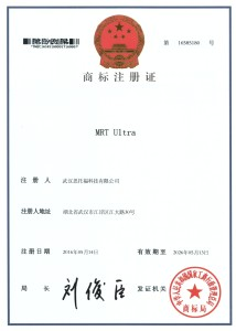 MRT Ultra Trademark Registration