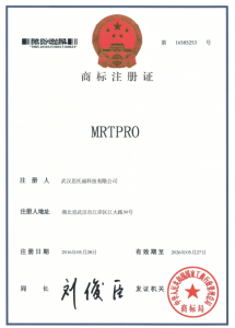 MRTPRO Trademark Registration
