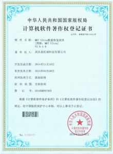 National Software Registration Certificate for MRT Ultra
