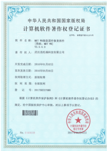National Software Registration Certificate for MRT WH V3.0.0.0