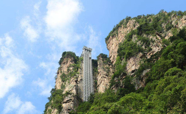 2018 MRT Team Building in Zhangjiajie